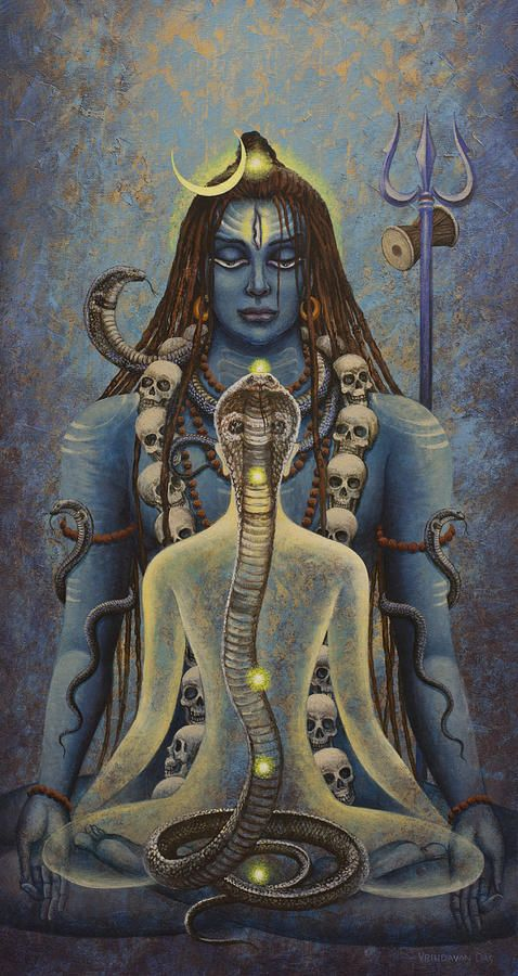 Kundalini shakti print kitsch and by for Online art gallery paintings