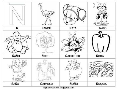 Alfabeto En Palabras De La A A La Z Palabras Con N Aprendo A Leer Abecedario