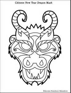 Chinese Dragon Mask Printable Bing Images Chinese New Year Dragon Dragon Coloring Page Chinese Crafts