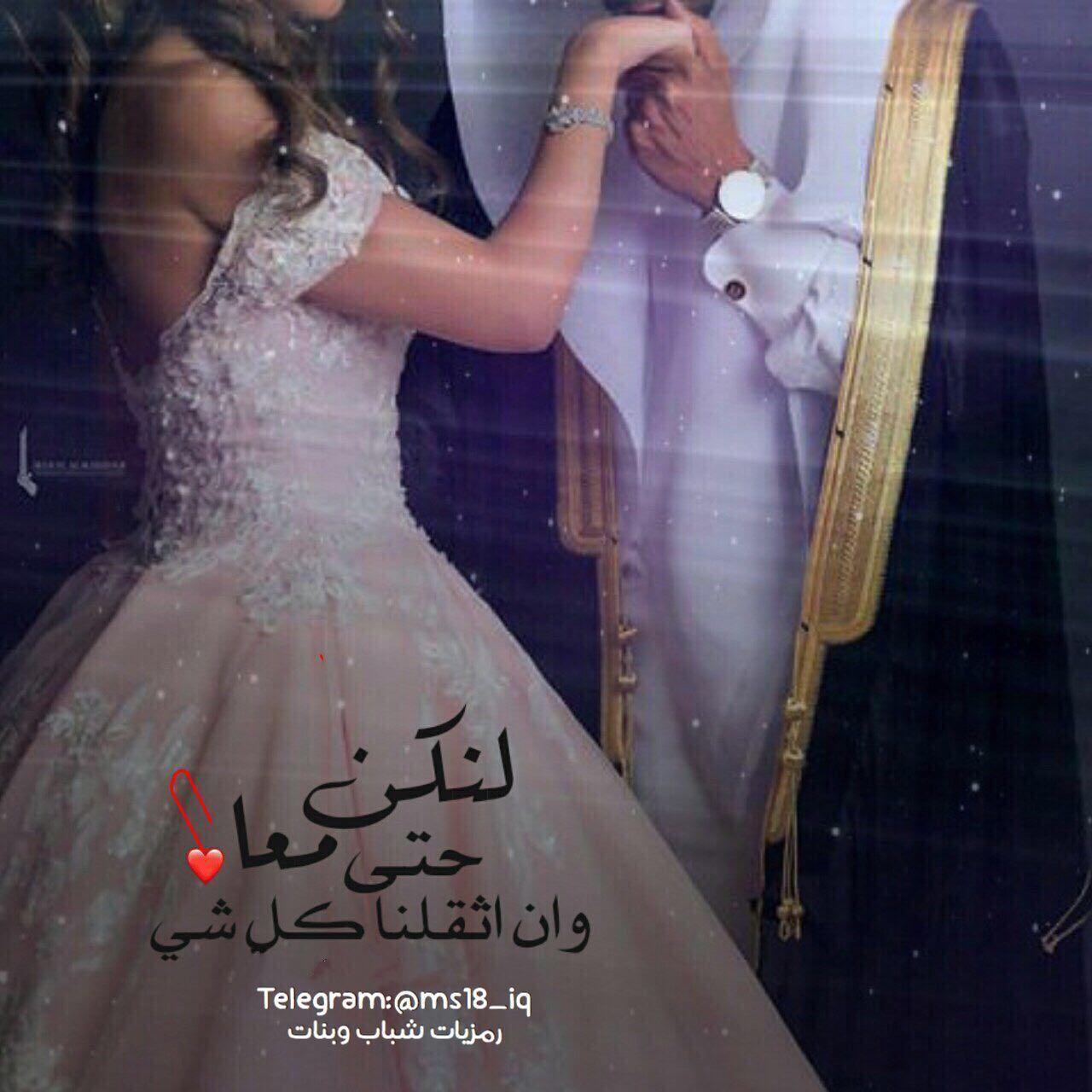 Pin By Beyaz Gul On رمزيات Arabian Wedding Arab Wedding Wedding Dresses