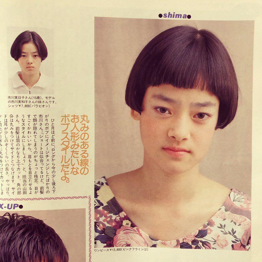 Mikako Ichikawa」のアイデア 570 件   市川実日子, 日子, 市川 実和子