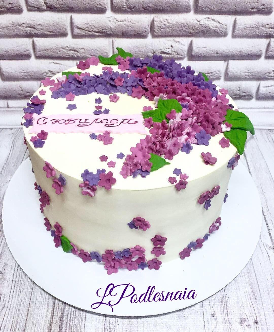 торт ручной работы на день рождения девушке