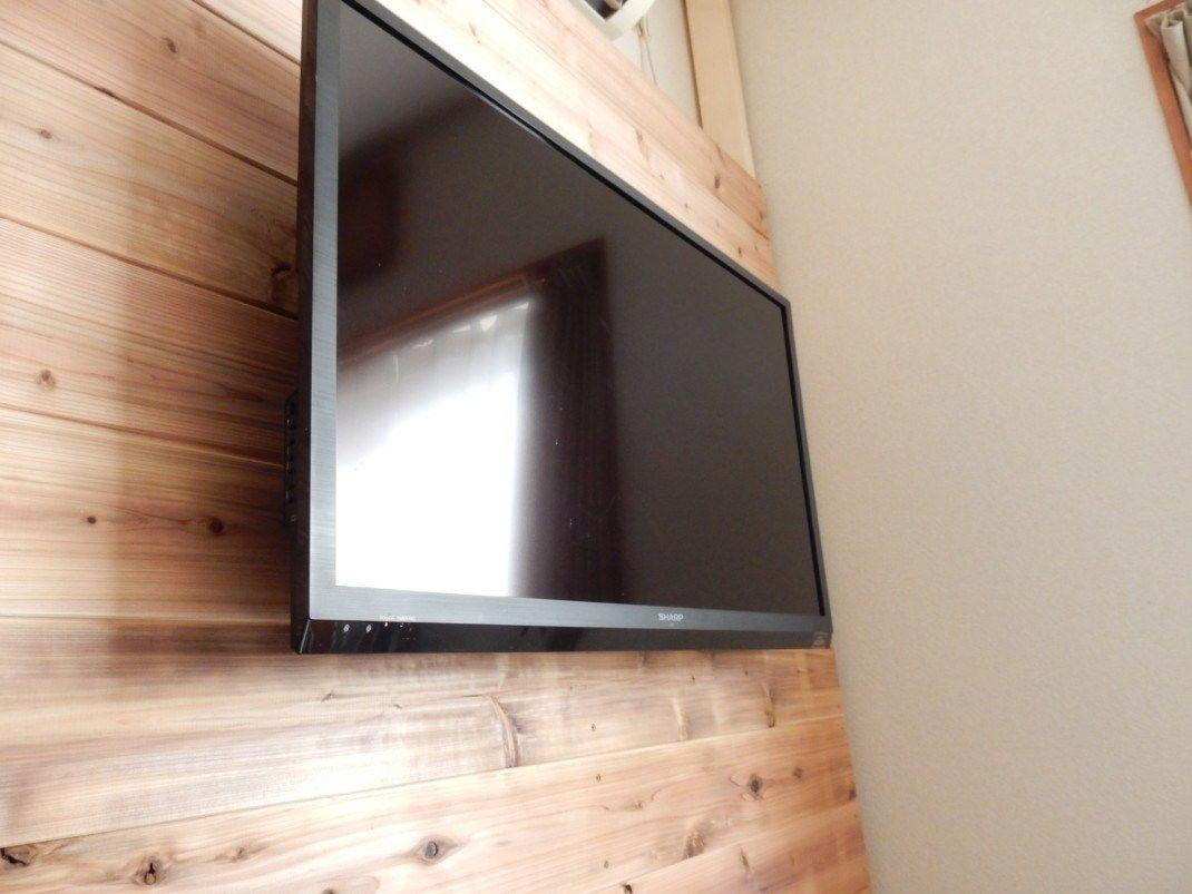 壁掛けテレビをdiyしてみた 金具の調子がすこぶる良い件 壁掛け