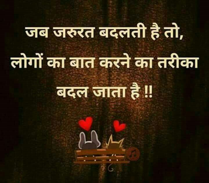 Pin By Prashant Kr. Awasthi On Some Special Words