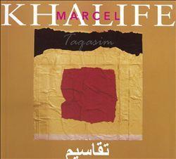 "Marcel Khalife ""Taqasim"""