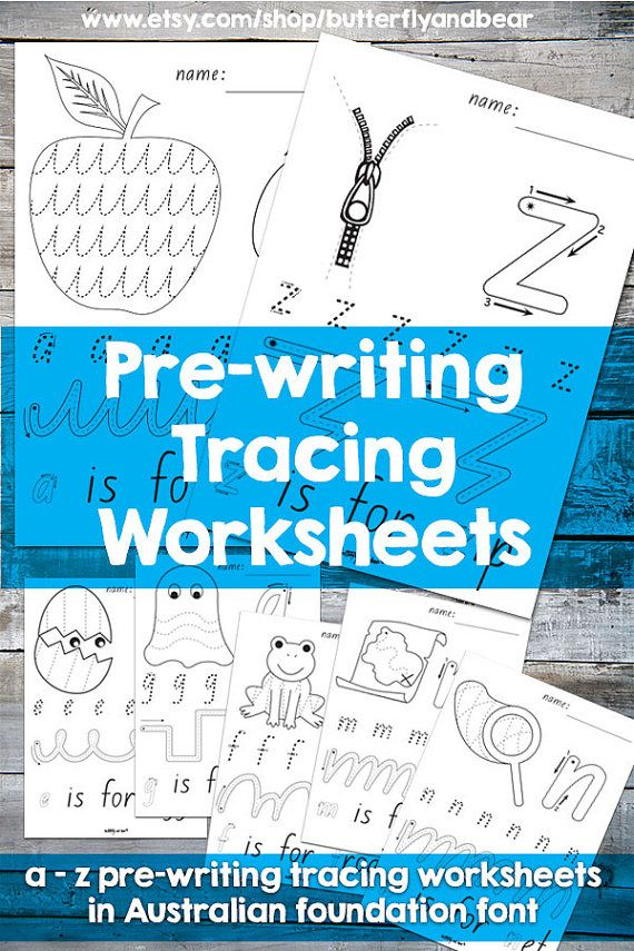 Tracing Worksheets #kindergarten #school #worksheets #tracing #etsy ...