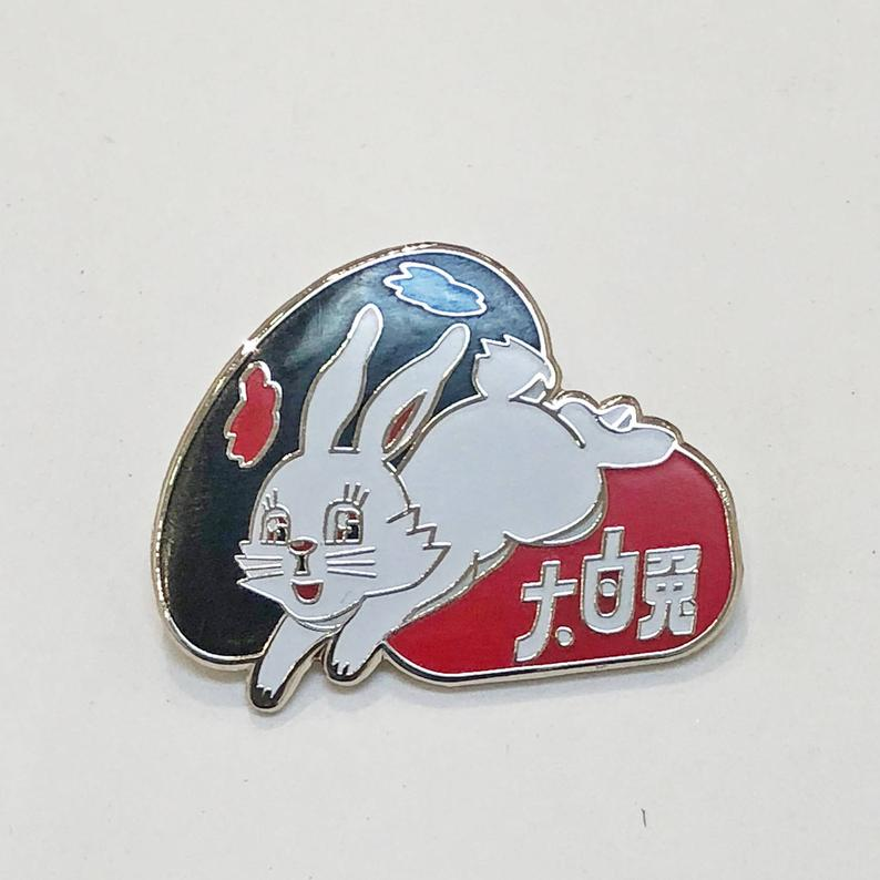 White Rabbit Candy Enamel Pin Asian Snack And Food Lapel Pin Etsy Enamel Pins White Rabbit Asian Snacks