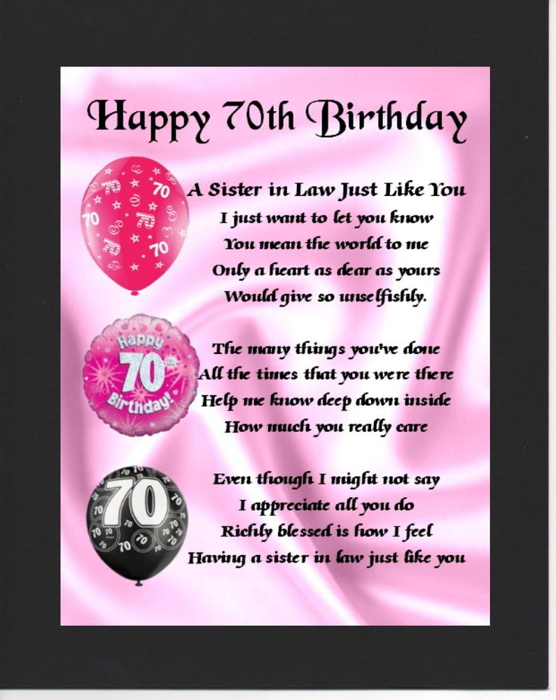 Personalised mounted poem print 70th birthday sister in law poem birthdays bookmarktalkfo