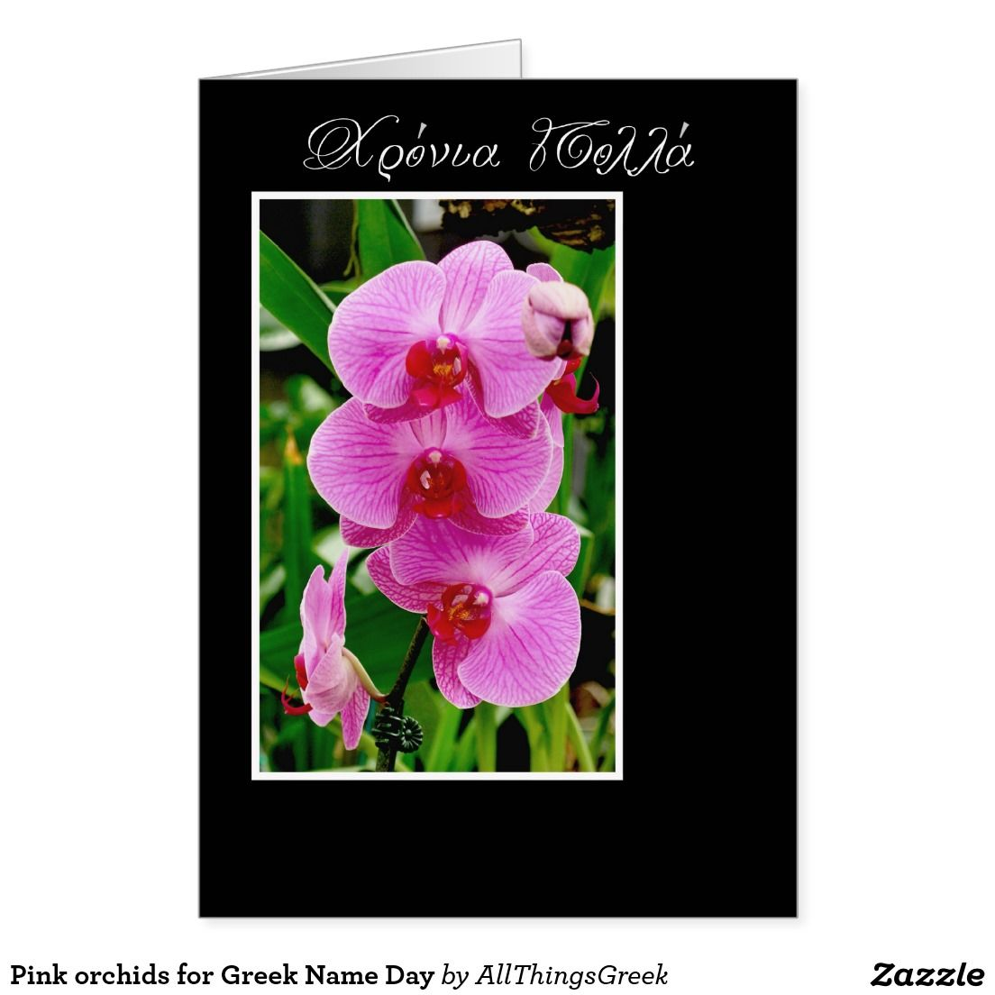 Pink Orchids For Greek Name Day Card Stuff Sold On Zazzle