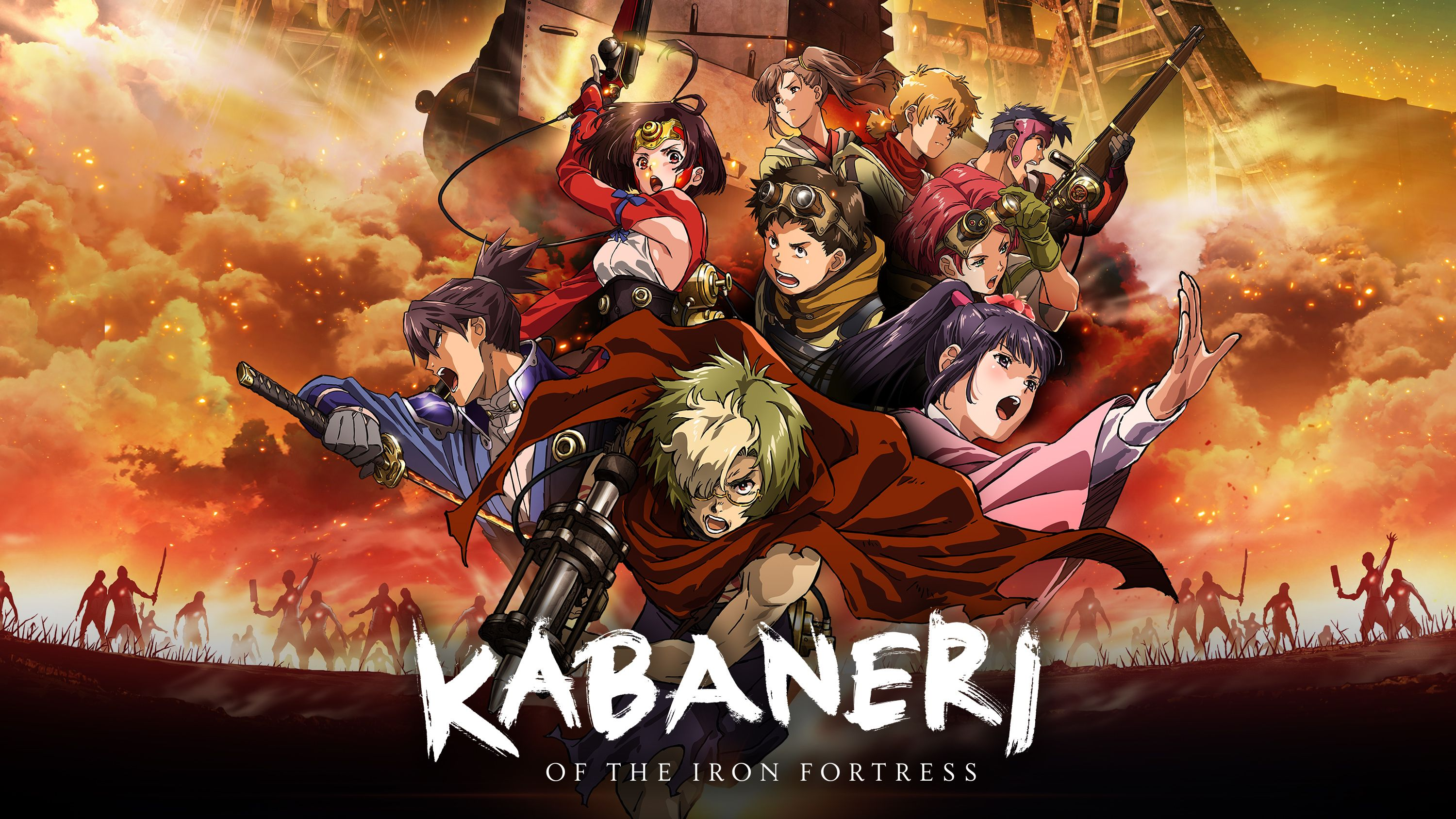 Anime Title Kabaneri Of The Iron Fortress Iron Fortress Anime