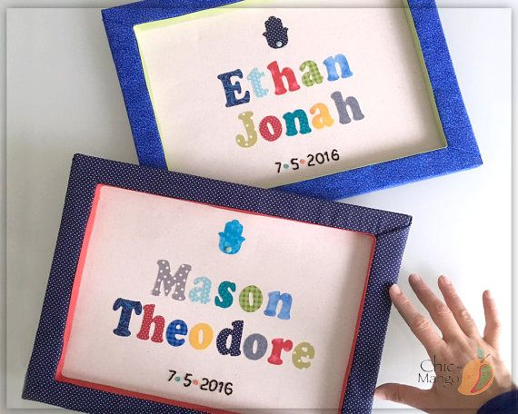 Gift for twins name sign for baby boy personalized wall art gift for twins name sign for baby boy personalized wall art jewish gift negle Image collections