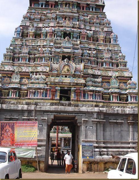 Lalitha parameshwari temple in bangalore dating