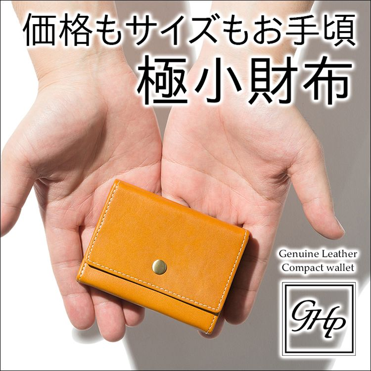 fa35a17ba49e 本革 皮 小さい財布 ミニウォレット 薄い財布 人気 プレゼント 。極小財布 小さい財布