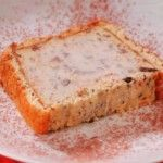 Photo of Dolce al torrone e ricotta – Le ricette di Maria Grazia