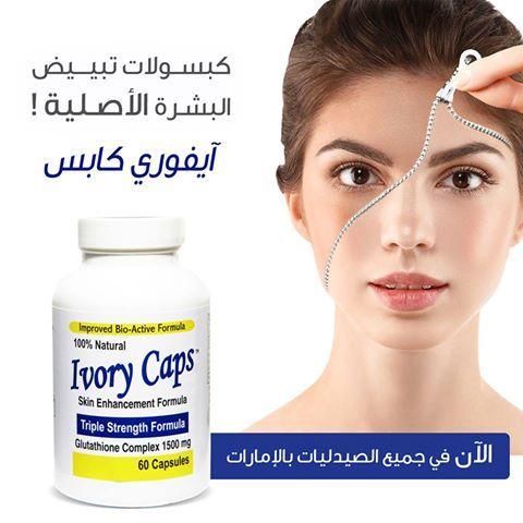 Pin By Dermazone On Skin Care Skin Care Skin Care Tips Skin