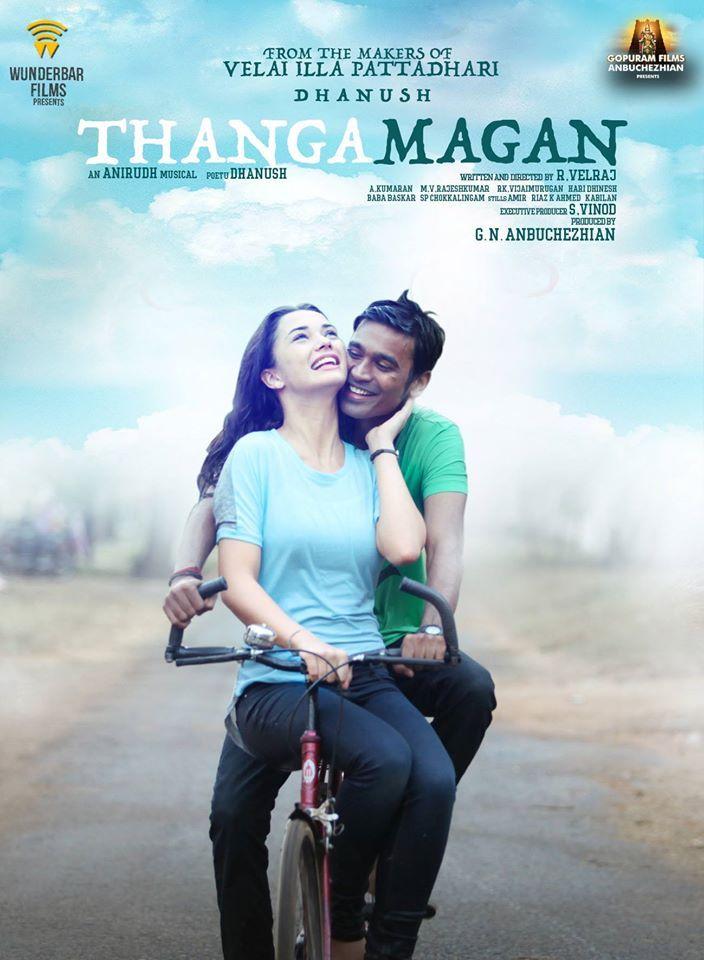 l tamil movie songs free