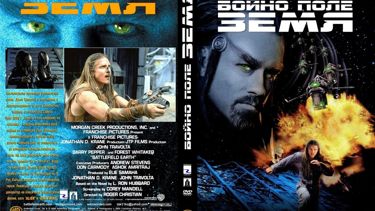 Batalla Final: Tierra (Battlefield Earth 2000) Movie DVD HD Sub Al Hispa...