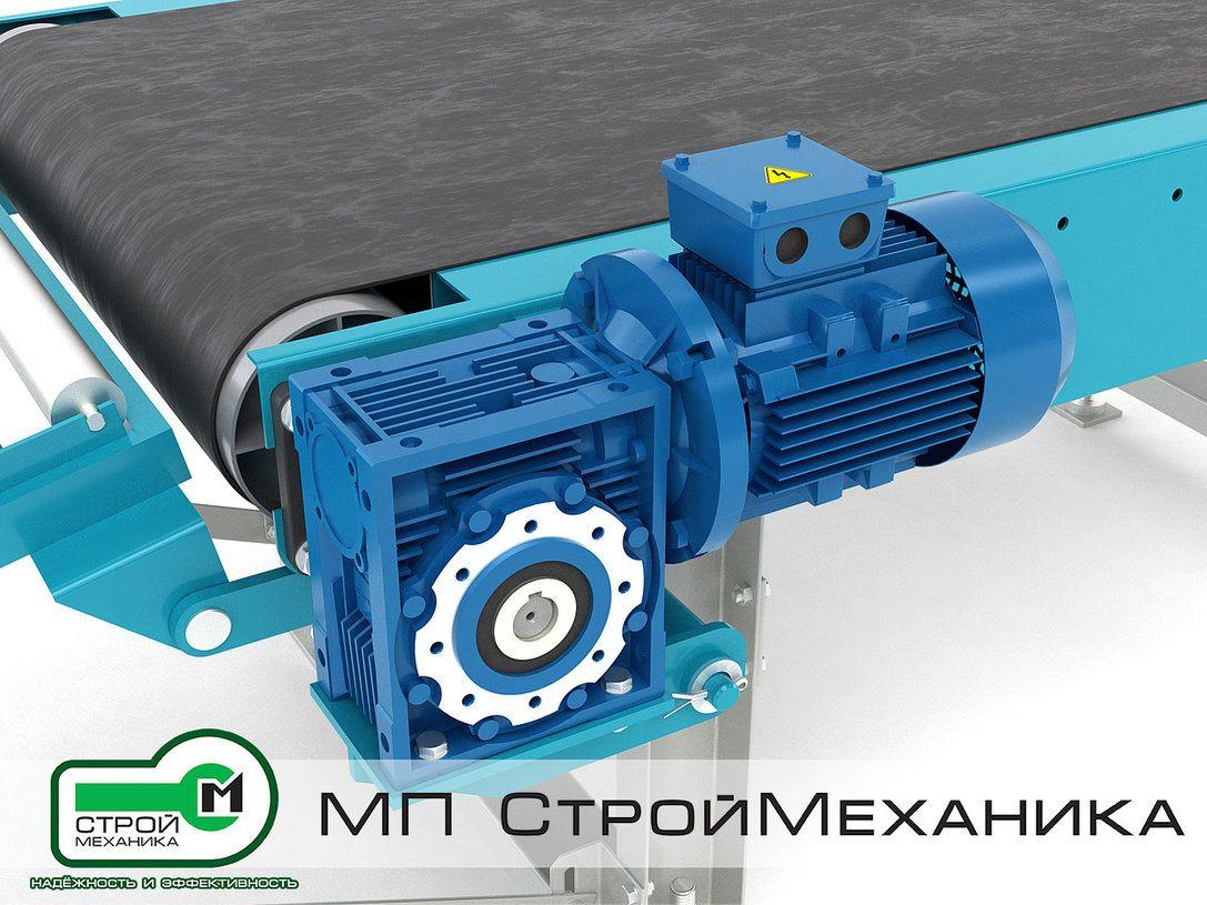 Конвейер строймеханика редуктор для транспортера тсн 160