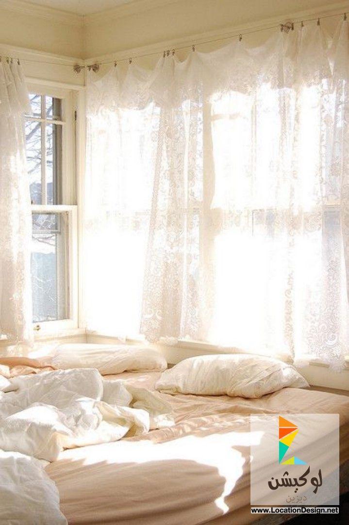 الوان ستائر غرف نوم 2015 لوكيشن ديزاين تصميمات ديكورات أفكار جديدة مصر Home Home Decor Home Bedroom