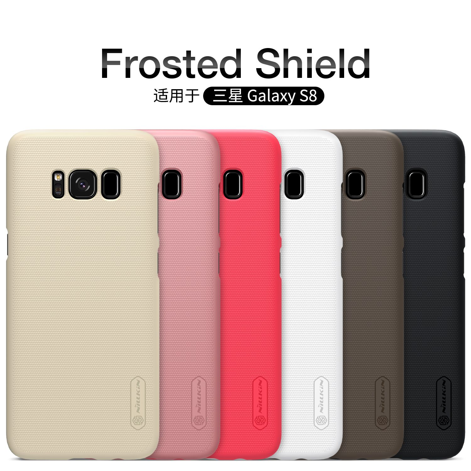 buy online 2cb48 879c7 NILLKIN super frosted case for samsung galaxy s8 case cover hard ...