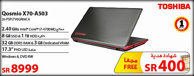 علي مكتبة جرير هو 8999 ريال سعودي Qosmio X70 A503 سعر لاب توب توشيبا Ddr3 Ram Toshiba Free