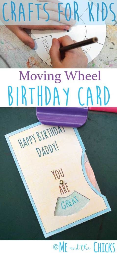 Moving Wheel Birthday Card Kid Craft Me And The Chicks Dad Birthday Card Birthday Card Craft Birthday Cards For Mom