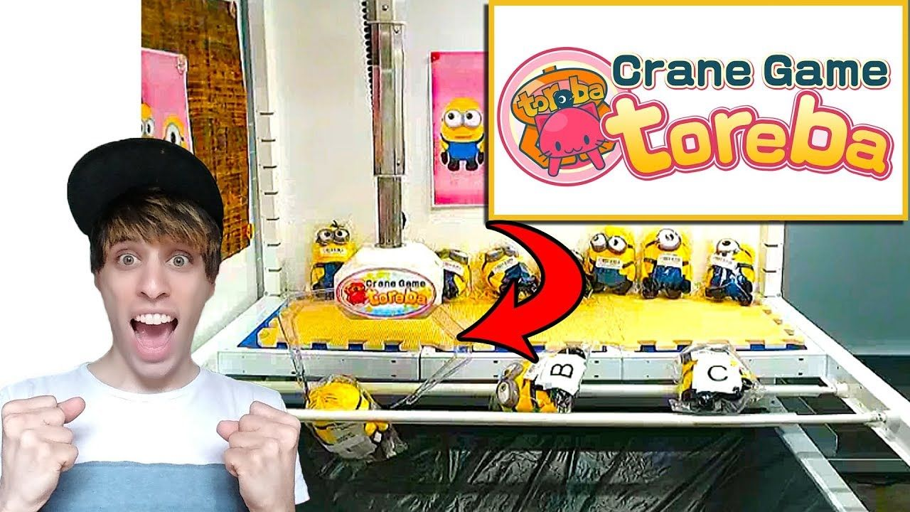 Lets Play Toreba the Online Japanese Crane Game! FIRST