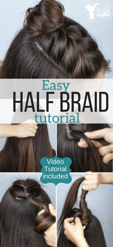 Easy Half Braid Frisur Tutorial - Video Frisur Tutorial  #braid #frisur #tutorial #video #diyfrisuren #easyhair
