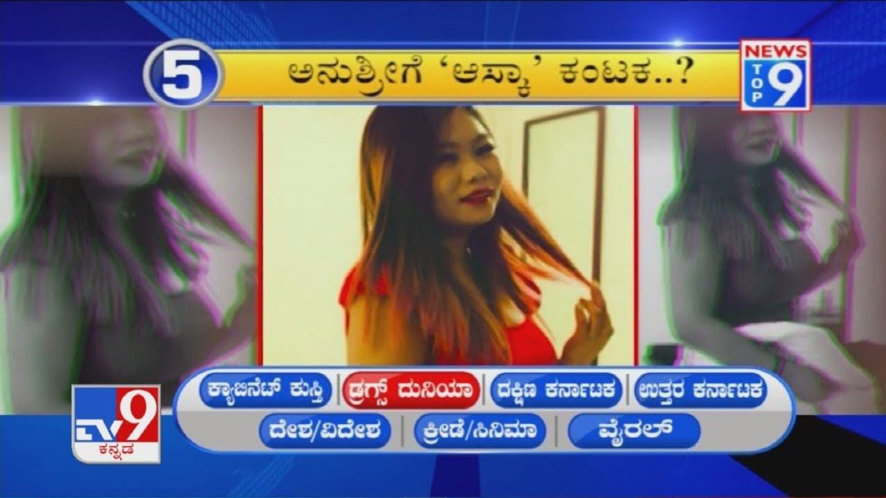 'News Top 9': Sandalwood Drug Scandal Top Stories Of The Day (29-09-2020)