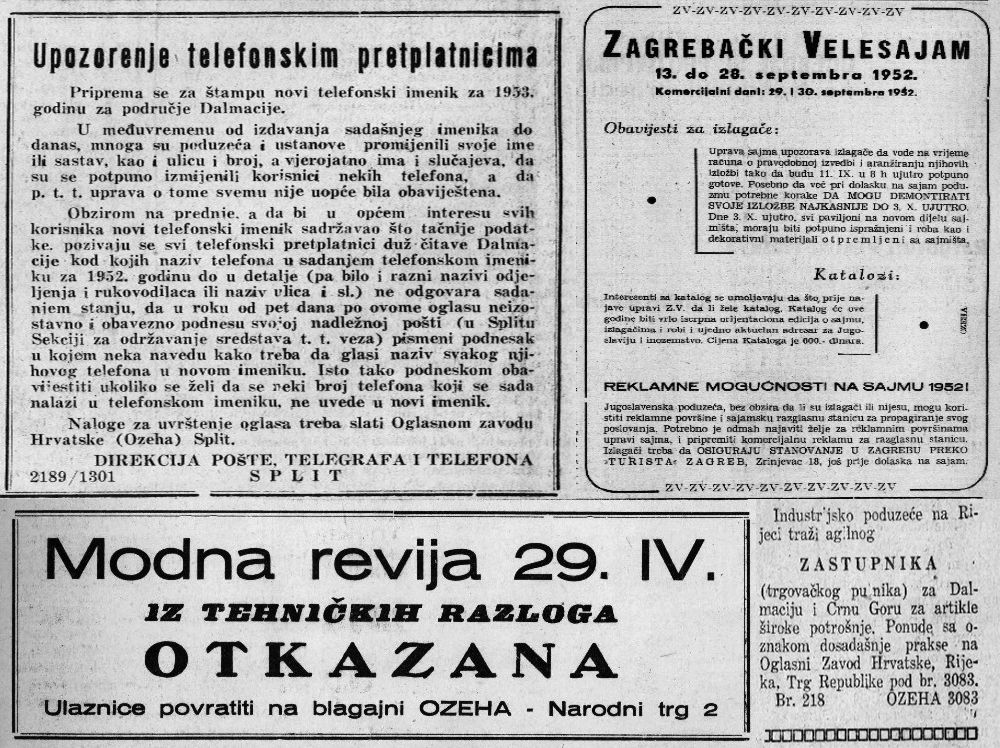 Small Advertisement Business By Ozeha In 2020 Advertising Material Advertising Newspapers