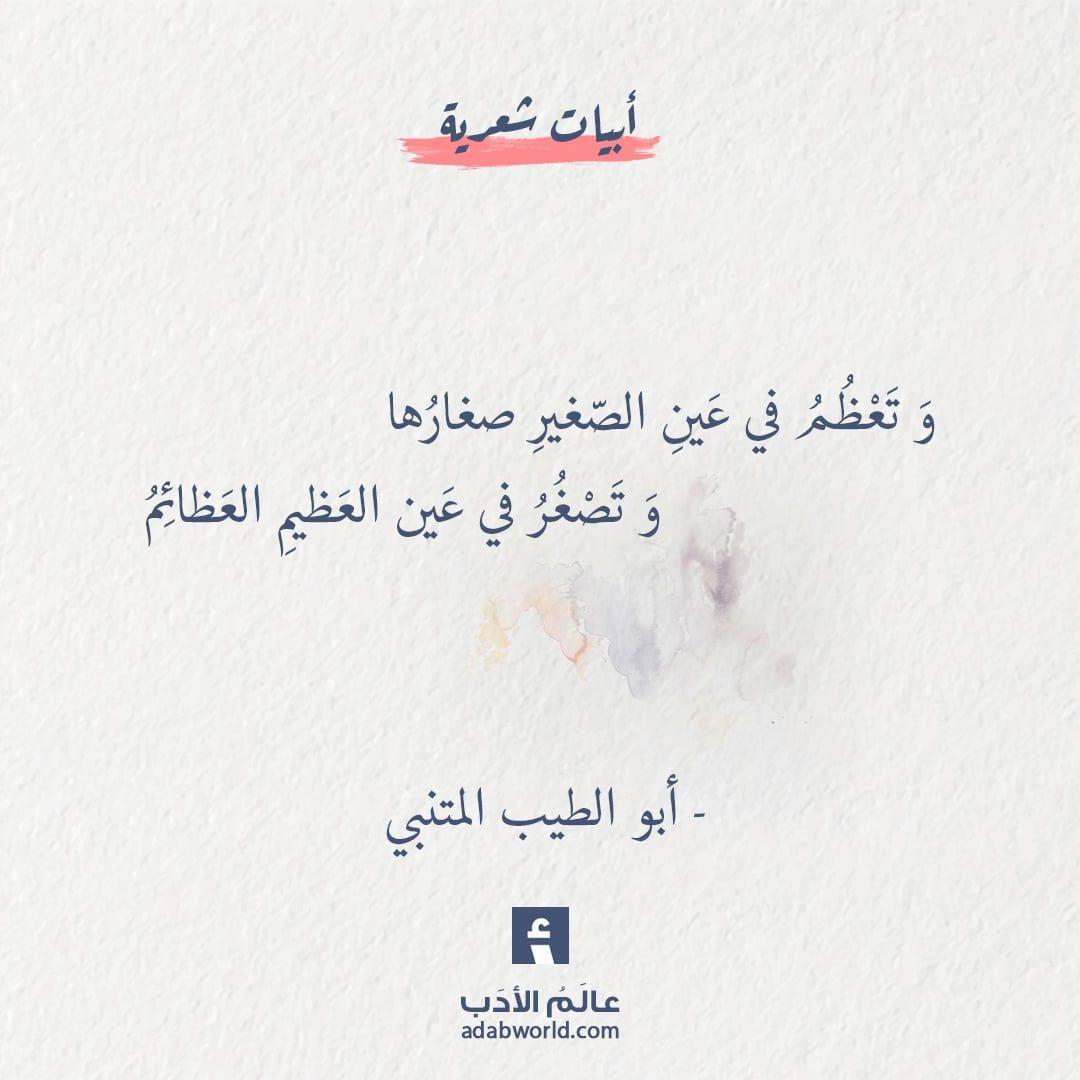 شعر جاهلي غزل فاحش اجمل 4