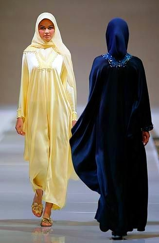 New Islamic Dresses: Muslim Fashion Clothes | hijab - hijabi ...