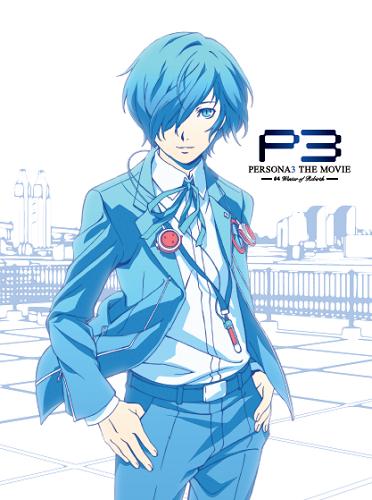 Minato Yuki Persona 3 Anime Boy With Headphones Persona Minato