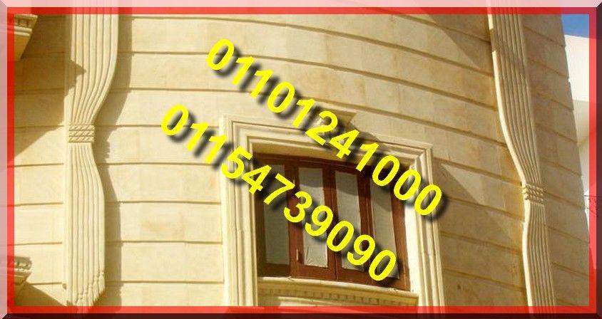 اسعار الحجر الفرعونى 01154739090 Egyptian Neon Signs Neon