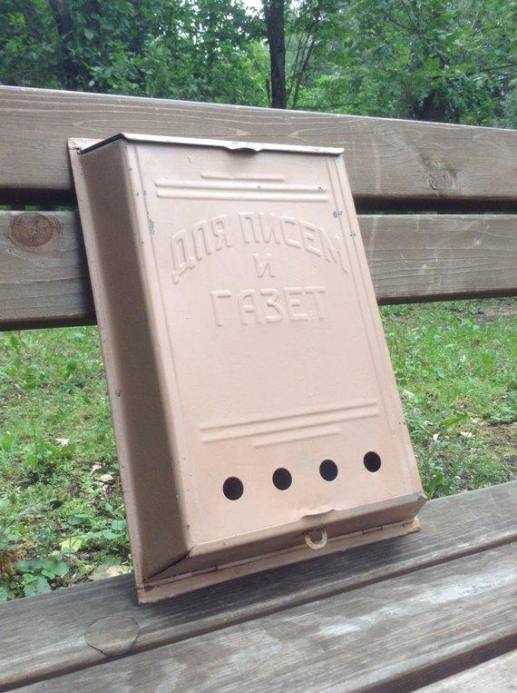 Soviet Vintage Mailbox Primitive Original Retro Mailbox Locking Old Letterbox Metal Chest Rustic Storage Distressed Paint Wedding Decor