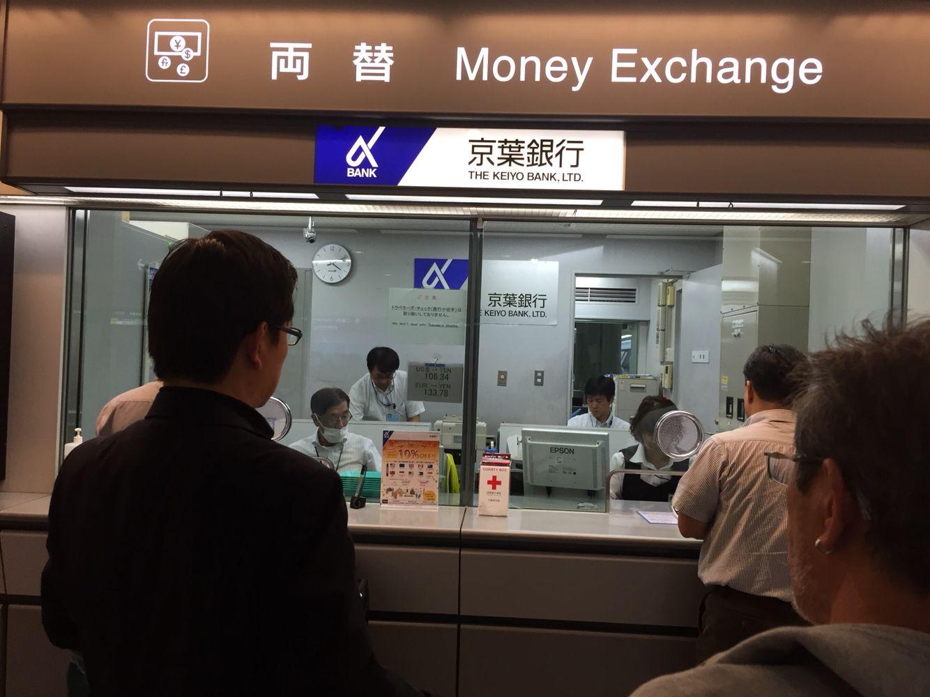 Currency Exchange At Narita Tokyo Airport