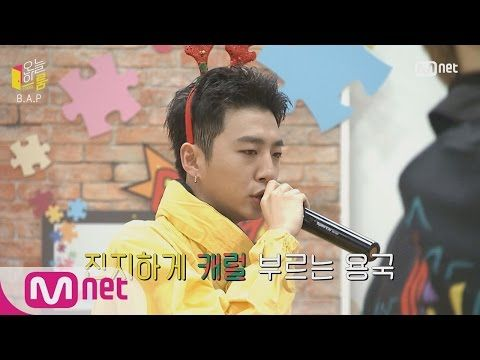 Today′s Room B.A.P Daehyun Turns Into Rapper?! 151202 EP.17 - YouTube