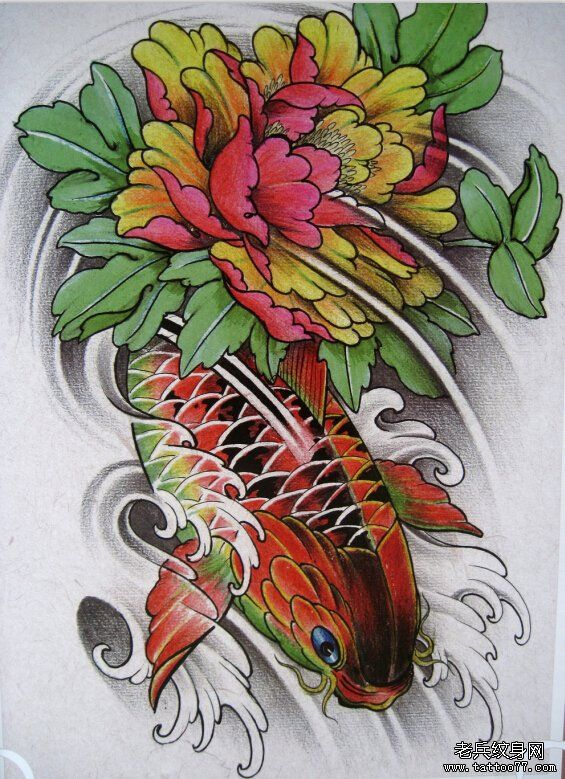 Pingl par th nh flash sur koi tattoo pinterest for Poisson koy