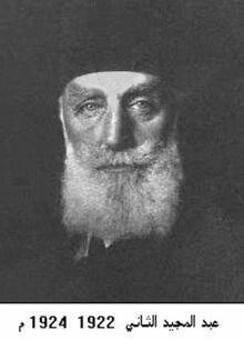 Abdulmecid Ii Caliphate Ottoman Caliph Ottoman Empire