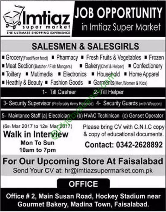 Imtiaz Super Market Faisalabad Jobs 2017 Latest Advertisement - g4s security officer sample resume