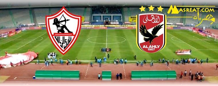 موعد مباراة الاهلي والزمالك ماتش القمة في الدوري المصري 2019 Soccer Field Sports Soccer