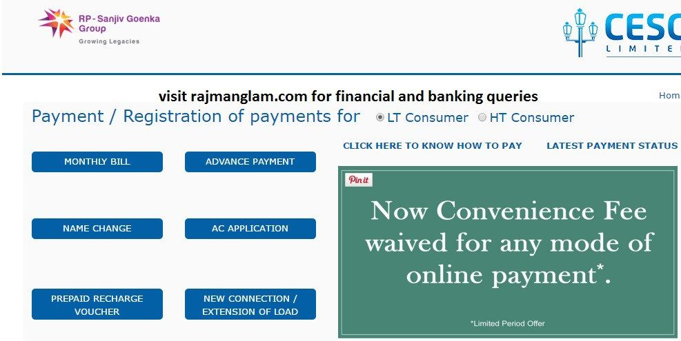 How To Pay CESC Kolkata Bill Online ? | Bill Payment HowTo