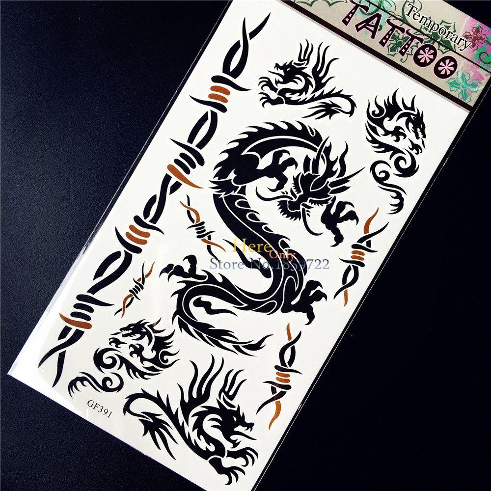 Black harajuku dragon totem temporary tattoo sticker for