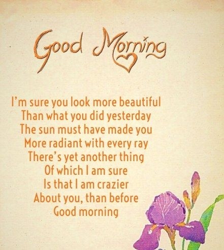 50 best of incredible romantic good morning love poems for her good morning poems m4hsunfo