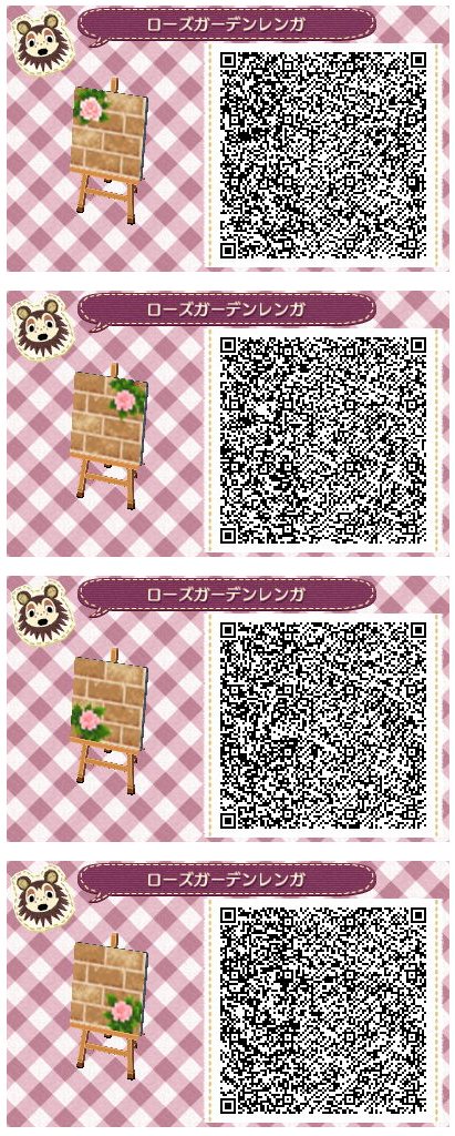 Animal Crossing New Leaf Hhd Qr Code Paths Credit Acnl
