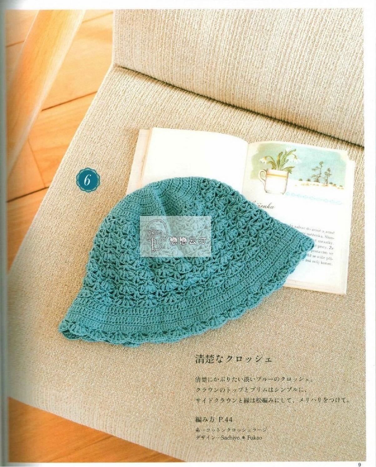 ISSUU - Crochet to wear di vlinderieke