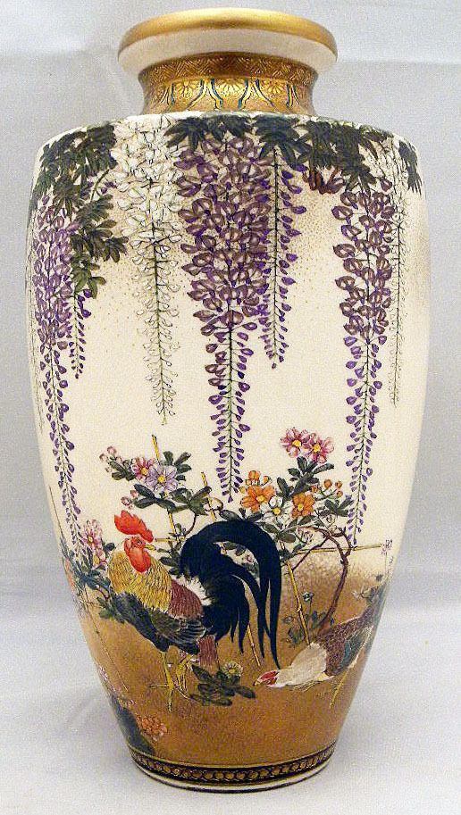 Beautiful Japanese Satsuma Vase Wrooster And Chicken By Kinkozan