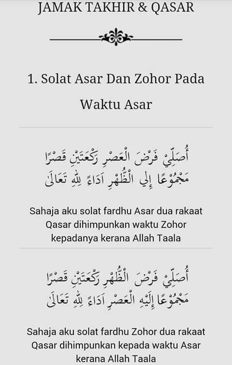 Pin On Doa