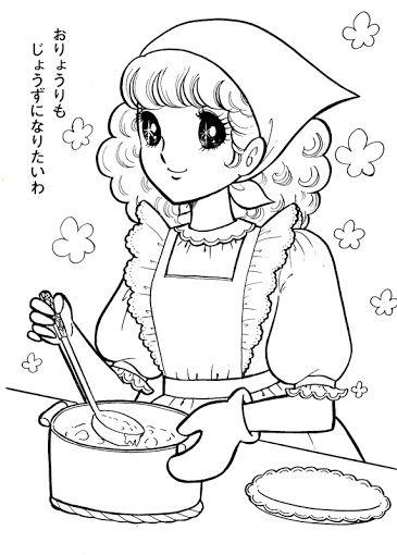 Vintage Japanese Coloring Book 9 Princess Coloring Pages Cute Coloring Pages Coloring Books