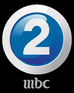 قناة ام بي سي 2 بث مباشر بث حي و مباشر Tv Live Online Watch Live Tv Online Live Tv